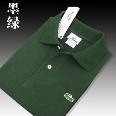 cheap quality lacoste polo shirts sku 138