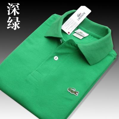 cheap quality lacoste polo shirts sku 145