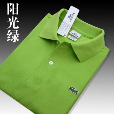 cheap quality lacoste polo shirts sku 149