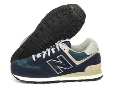 cheap new balance lover's shoes cheap no. 333